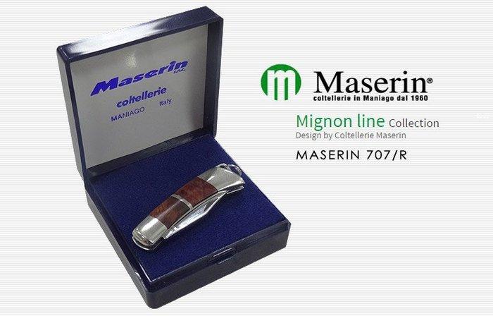 【angel 精品館 】義大利 MASERIN Mignon 迷你 石楠木柄折刀 707R