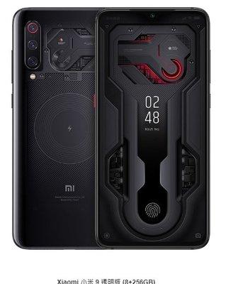 Xiaomi 小米 9 透明版 (8+256GB)