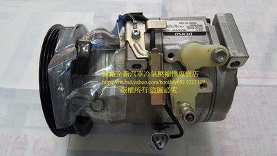 LEXUS RX300 (1代) / RX330 (1代) / ES300 / ES330 原廠全新汽車冷氣壓縮機