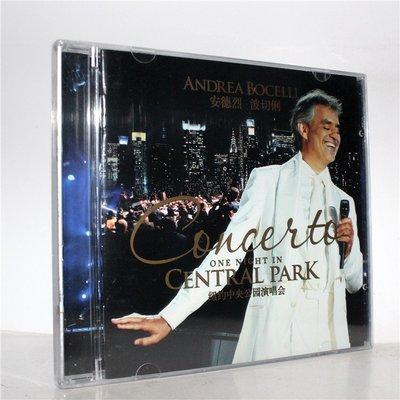 正版 安德烈.波切俐  紐約中央公園演唱會 CD 星外星唱片