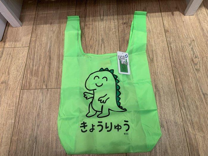 *黑頭小羊雜貨小舖*日本帶回zakka~日本設計小恐龍塗鴉綠色環保購物袋