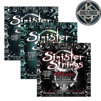 Kerly Music 美製電吉他弦 Sinister系列 美製金屬回火弦 1154~1260全新【】    晴天雜貨鋪#3423
