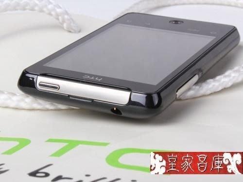 『皇家昌庫』HTC A6380 ARIA 詠嘆機〈3.5G、500萬畫素、WIFI、MINI〉原廠全配附2G 保固一年