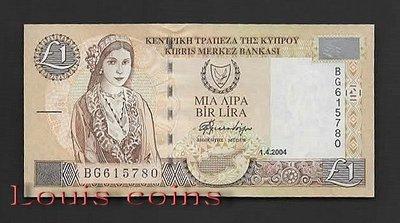 【Louis Coins】B025-CYPRUS-2004塞浦路斯紙幣.1pound