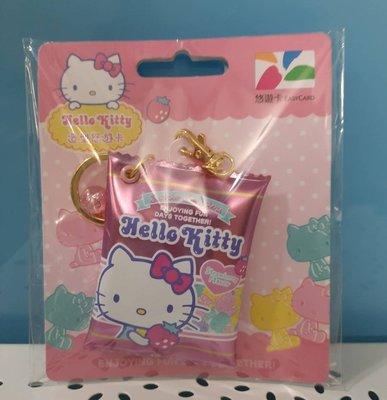 【現貨!】三麗鷗Hello Kitty軟糖造型悠遊卡