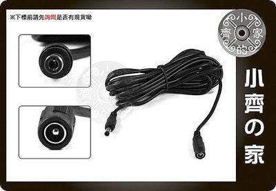 網路攝影機 IPCAM 插卡音箱 MP3喇叭 3.5mm 3.5x1.35mm 3米 DC電源線 DC延長線-小齊的家