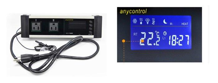 AC110V 溫度時間控制器