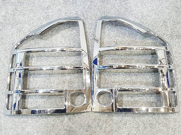 吉普 JEEP COMPASS 07-16 電鍍後燈框 鍍鉻尾燈框 改裝 台灣製