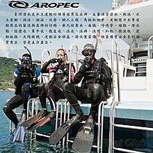 AROPEC 男款 1mm 長袖長褲連身防寒衣 Herald 先鋒 DS-5B137M-1mm 原價3000元
