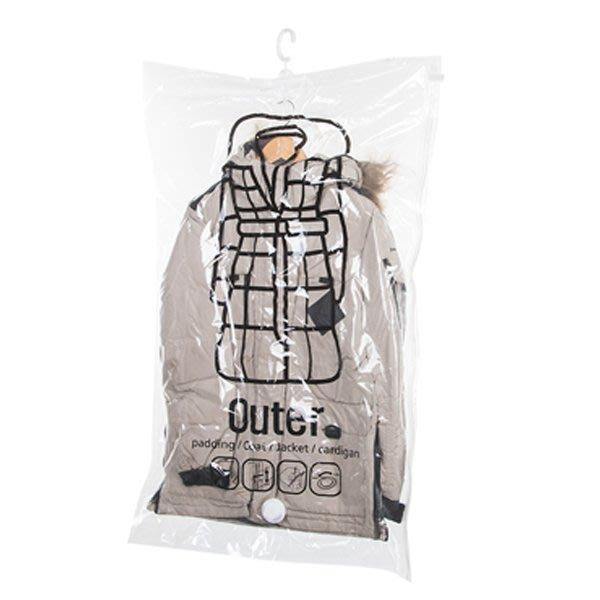 67x110 吊掛式真空衣物壓縮袋 側拉懸掛衣式真空壓縮袋 收納外套 收納防塵 衣櫥衣櫃防塵袋【SV6636】BO雜貨