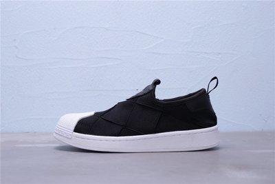 Adidas Superstar Slip-On 黑白 金標 貝殼頭 繃帶 休閒運動板鞋 男女鞋 FV3187