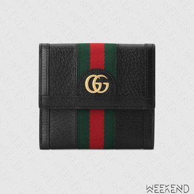 【WEEKEND】 GUCCI Ophidia French Flap 皮夾 短夾 卡夾 黑色 523173