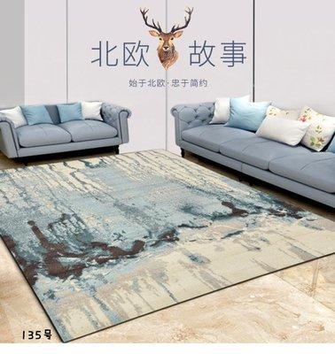 ♠北歐地毯客廳沙發茶幾墊現代簡約臥室床邊地墊滿鋪房間家用♠♠時尚小鋪