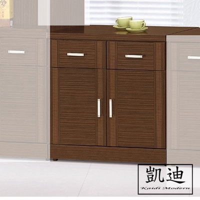 【凱迪家具】F32-360-511 胡桃花線2.7尺餐盤櫃下座(511) /大雙北市區滿五千元免運費