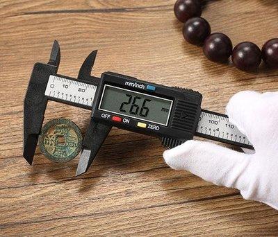 電子數顯卡尺數顯游標卡尺0-150/100mm迷你數字油標文玩珠寶