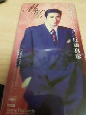 近藤真彥 kondo masahiko 單曲日版CD