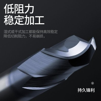 百城-OSG刃天行 70度鎢鋼球頭刀2刃加長超硬硬質合金CNC數控鑼刀立銑刀#數控刀具