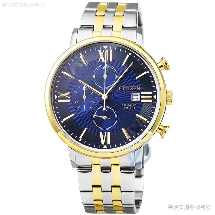 【柒號本舖】CITIZEN星辰超霸三眼計時鋼帶錶-藍面金框 / AN3616-75L