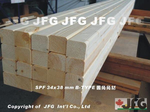 JFG 木材批發 *【SPF松木細刨角材】34x38mm B-TYPE 欄杆 木工 展示架 木板 原木 木條 裝潢設計