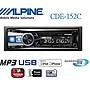 [台南源聲汽車音響] ALPINE CDE 152C CD/ MP...