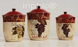 INPHIC-紀念版多彩葡萄印花系列 儲物罐 密封罐 套裝