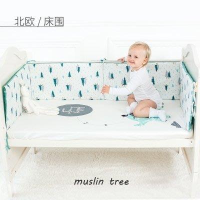 muslin寶寶嬰兒床圍護欄防撞圍擋嬰兒床護欄床上用品四季通用 LL336