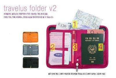韓版多功能旅行收納護照夾證件包