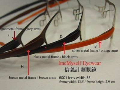 NAPA no hinge glasses Undostrail Silhouette Eyelet Slights