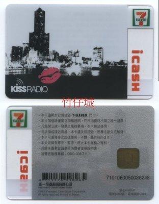 【竹仔城-icash-區限23】KISS RADIO 愛心卡--新卡.原包裝