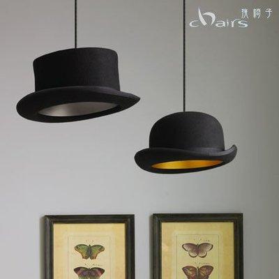 【挑椅子】Jeeves and Wooster 紳士帽 吊燈。(復刻版)。001-192