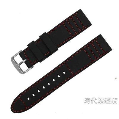 手錶帶通用橡膠硅膠手錶帶 22mm 柔軟防水潛水錶帶加長男錶鍊 20 24mm 全店免運