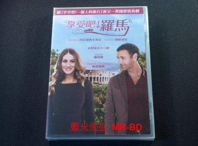 [DVD] - 享受吧!羅馬 All Roads Lead to Rome ( 采昌正版 )