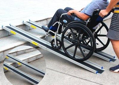 122x18CM 爬坡斜坡道輪椅無障礙跨門檻上下樓梯可攜式攜帶鋁合金台階梯墊磚活動殘障折疊伸縮軌道式非固定式斜坡板C款