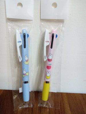 天使熊雜貨小鋪~日本帶回miffy米飛兔 0.5mm3色原子筆 現貨:藍/粉色2款 全新現貨