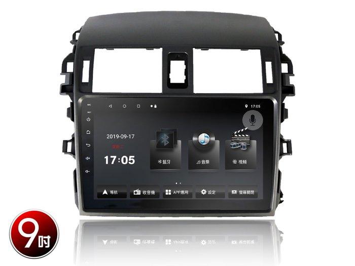 【全昇音響 】08ALTIS V33 專用機 八核心 一年商品保固,台灣電檢合格商品 G+G雙層鋼化玻璃 支援AHD鏡頭