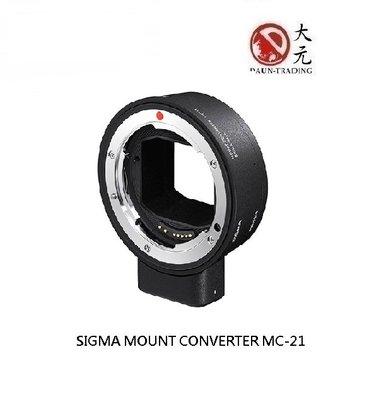 *大元˙新北*【鏡頭轉接環】SIGMA MC-21 轉接環 公司貨 Canon EF轉 Panasonic MC21