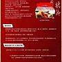 【宏嘉】屏東萬巒豬腳禮盒(切片2斤裝)閏月