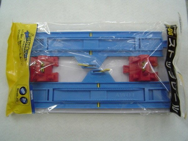 PLARAIL R-08車輛暫停軌_TP 11000日本TOMY多美火車鐵道王國 小人國玩具店