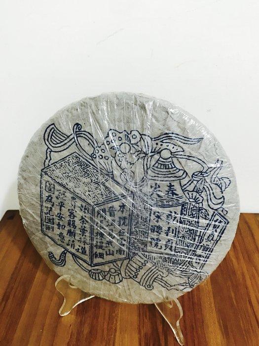 天使熊小舖~雲南普洱茶餅90年代藍印乾利貞宋聘號 老青餅357克完整內飛原價9900