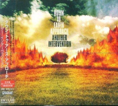 (甲上唱片) DOWN TO EARTH APPROACH - ANOTHER INTERVENTION - 日盤+1BONUS