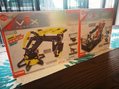 Vex機械手臂&傳球機二入組