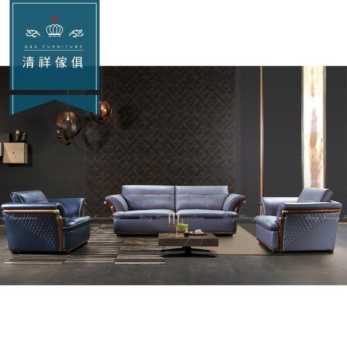 【新竹清祥傢俱】PLS-07LS93-現代時尚1+2+3牛皮沙發 客廳 沙發 時尚 現代 牛皮 多人