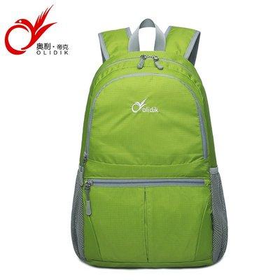 奧利帝克戶外雙肩包超輕可折疊皮膚包旅游登山包男女背包學生書包戶外雙肩背包大容量