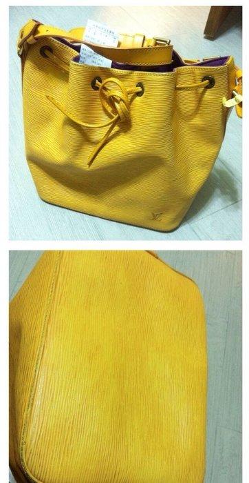 Lv水波紋水桶包 真品 正品 絕版品