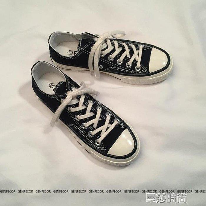 麥麥部落 平底鞋1970帆布鞋女正韓學生百搭黑色低筒港MB9D8