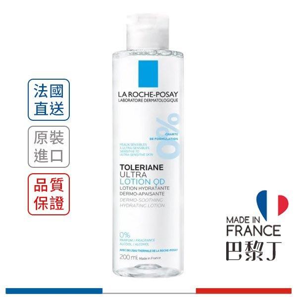 LA ROCHE-POSAY 理膚寶水 多容安舒緩保濕化妝水 200ml【巴黎丁】亞洲限定