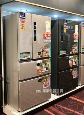 【台中彰化‧貨到付款】*Panasonic國際 變頻四門冰箱500L【NR-D500HV-L】【議價最便宜】