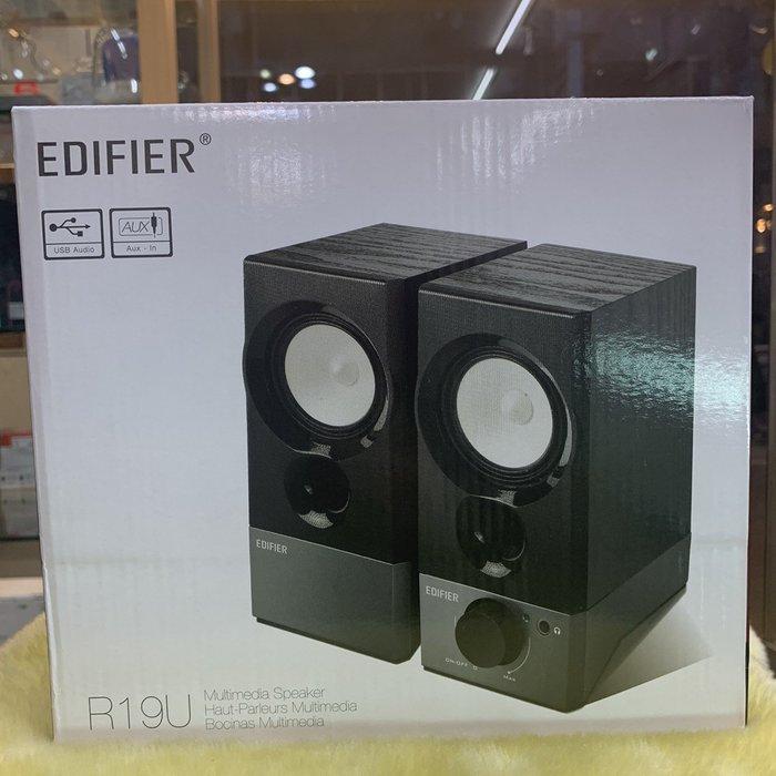 視聽影訊 公司貨 漫步者(EDIFIER)R19U木質純音2.0迷妳桌面音箱電腦音箱筆記本電腦喇叭 黑色 另M1360
