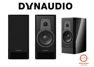 展樂音響-丹麥 Dynaudio Contour 20i 書架式喇叭