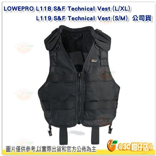 羅普 LOWEPRO S&F Technical Vest 模組人體工學背心 公司貨 攝影背心 工學背心 可搭配腰帶